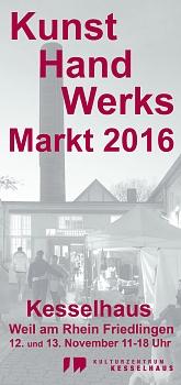 25. Kunsthandwerksmarkt im Kesselhaus 12. und 13. November 2016